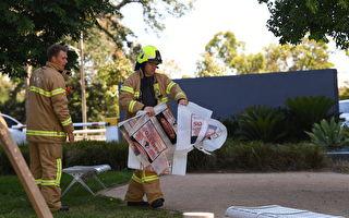 涉嫌向駐澳使領館寄可疑郵件 澳洲男子被捕