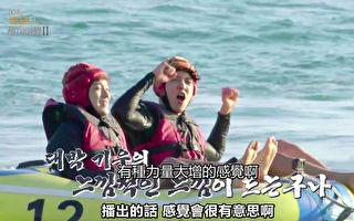 EXO尝台湾美食入迷 玩乐水上活动