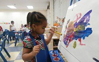 纽约第82学院开设多语言学前班课程