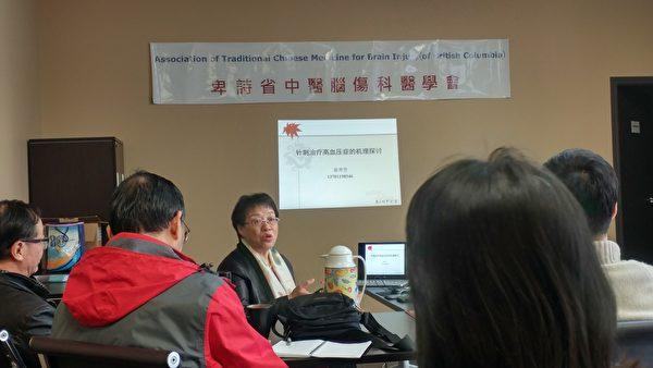 针刀医学会会长崔秀芳教授出席了卑诗省中医脑伤科医学会的培训课,讲述了针刀疗法的神奇功效。崔秀芬教授在讲课。(陈雨/大纪元)