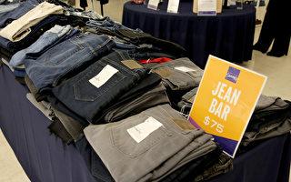 牛仔裤贩售