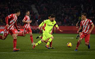 西甲第21轮,巴塞罗那客场2:0击败赫罗纳
