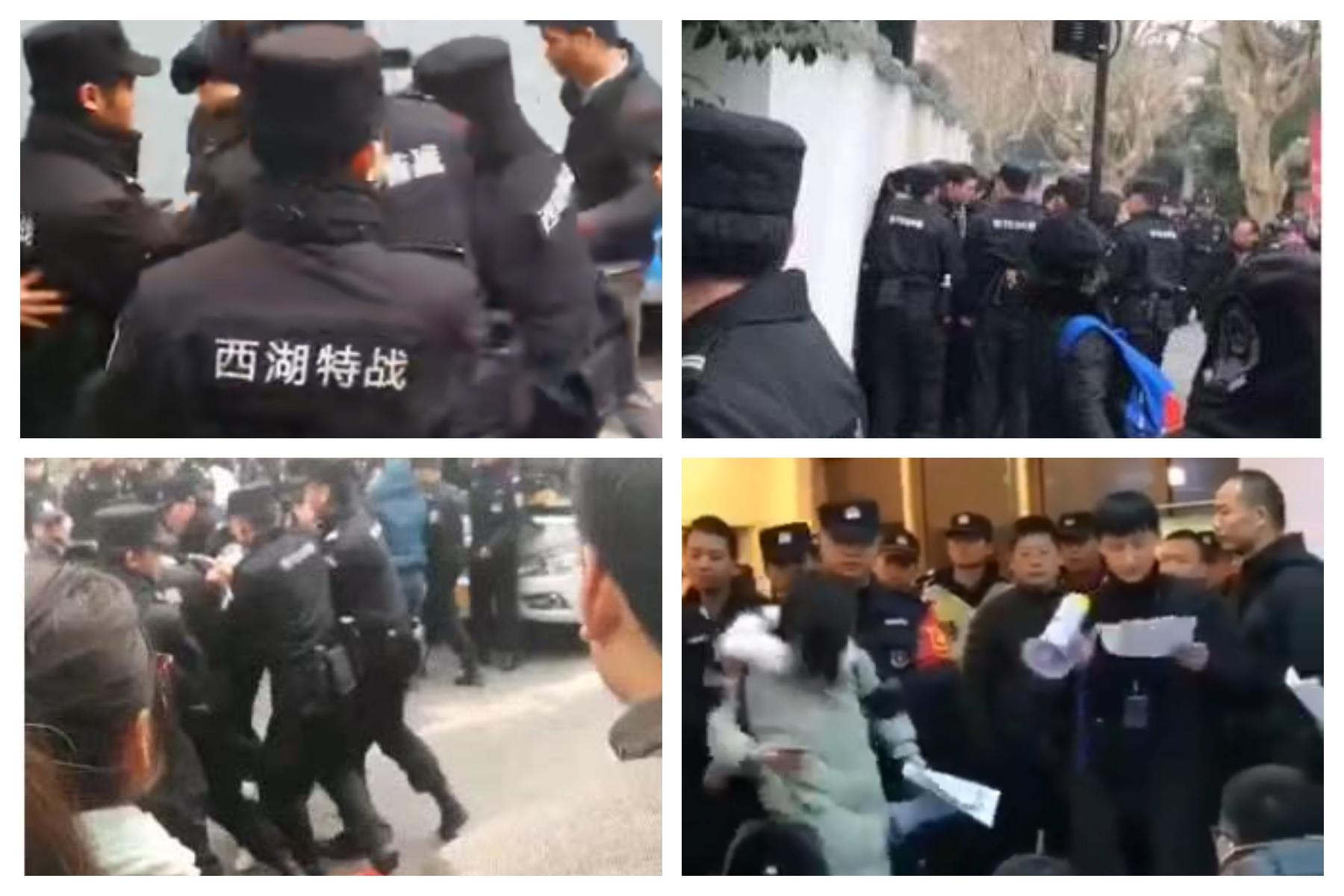 600多草根難友杭州上訪 遭特警暴力打壓