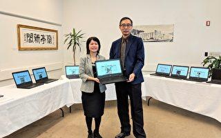 法拉盛图书馆运用善款 购笔电安装中文介面