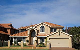 专家支招西澳买家如何选区