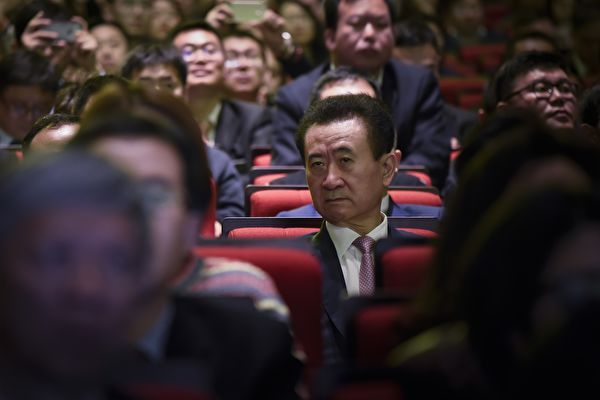 王健林身家暴跌 2018年縮水109億美元