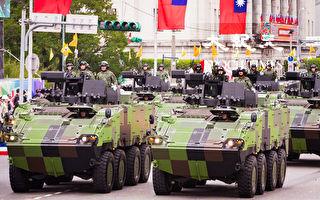 台落實國防自主 國軍增產21輛雲豹甲車