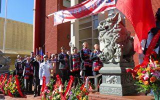 庆中华民国开国纪念日 中华会馆举办升旗典礼