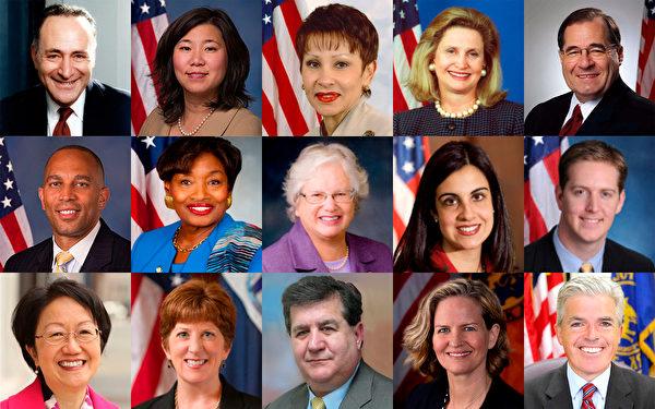 紐約州逾90位政要對神韻藝術團演出發來賀函及褒獎。圖為部份政要:第一排從左至右:聯邦參議員舒默(Charles E. Schumer)、國會眾議員孟昭文(Grace Meng)、國會眾議員維樂貴絲(Nydia M. Velazquez)、國會眾議員馬隆妮(Carolyn B. Maloney)、國會眾議員納德勒(Jerrold Nadler);第二排從左至右:國會眾議員傑佛瑞(Hakeem Jeffries)、紐約州參議員史都華-考辛斯(Andrea Stewart-Cousins)、紐約州參議員史塔文斯基(Toby Ann Stavisky)、紐約州眾議員瑪麗奧(Nicole Malliotakis)、紐約州眾議員赫維希(Andrew D. Hevesi);第三排從左至右:紐約市議員陳倩雯(Margaret S. Chin)、紐約州府奧爾巴尼市長斯涵(Kathy M. Sheehan)、上州Middle Town市長斯特法諾(Joseph M. DeStefano)、長島納蘇郡郡長庫蘭(Laura Curran) 、長島蘇福克郡郡長貝隆(Steven Bellone)。(大紀元合成圖)
