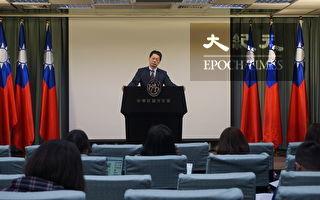 谢长廷推《日台交流基本法》 外交部:持续深化台日关系