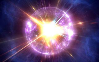 新理论:我们的宇宙与其它宇宙存在对映关系