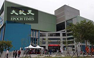 竹光国民运动中心试营运 前二周免费使用