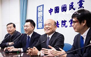 拜会在野党团 苏贞昌:盼一起让台湾更好