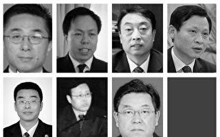 70名落马的中共法院院长(5)