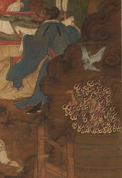 「突然她用力一推,我被推下火炕。」圖為明代《地獄十王圖》之一,哈佛大學賽克勒博物館藏。(公有領域)