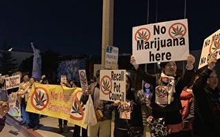 公投推翻大麻基地成功率多大?