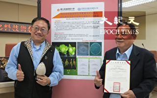 化泥为金 高师大研发微生物肥料嘉惠农业