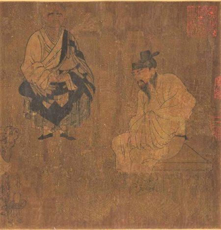 中国画 僧人