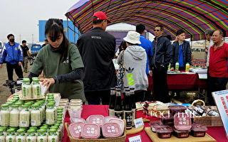 台中非基改大豆量产 推手摇杯豆奶红茶