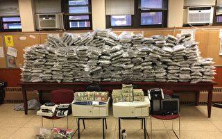 偽造上千信用卡 紐約三華裔被捕