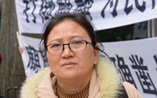 天津私募大案苦主變被告 赴港揭黑幕