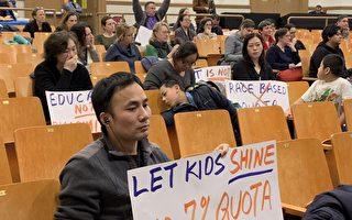 公校种族隔离严重?华人反驳