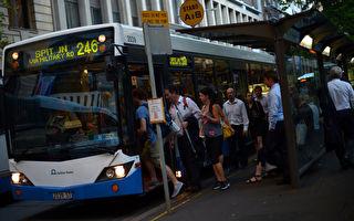 非繁忙時段搭乘公交 澳洲乘客可望獲獎勵