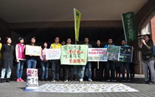 新竹河川被污染 民团抗议:应从源头遏止