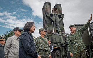 因应共军威胁 蔡英文:优先部署防空飞弹