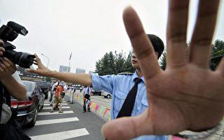 遭監視騷擾拘留 駐華外國記者採訪壓力大