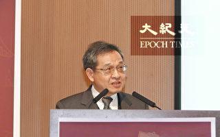 台中经院:中国内部问题恐成贸易战的未爆弹