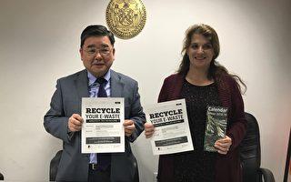 法拉盛本周日办电子垃圾回收活动