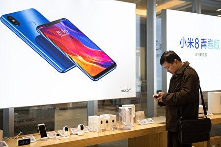 BBBS批踢踢創始站長杜奕瑾說,中國各式手機助手幫中國Android手機開後門,任何人都可以連上這些裝置,進行遠端存取控制。圖為示意圖。(Nicolas ASFOURI/AFP)