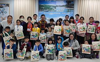 海洋教育亲子营 展现台塑对海洋环境的关心