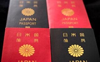 2019年全球最強護照排名 日本蟬聯第一