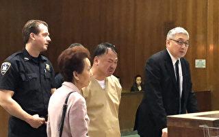 法拉盛华人双尸案嫌犯  被鉴定有精神病