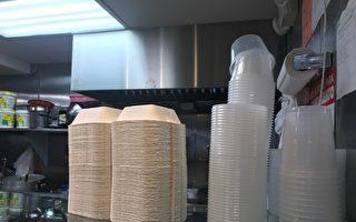 應對維州垃圾處理危機 綠黨提案擴大塑料禁令