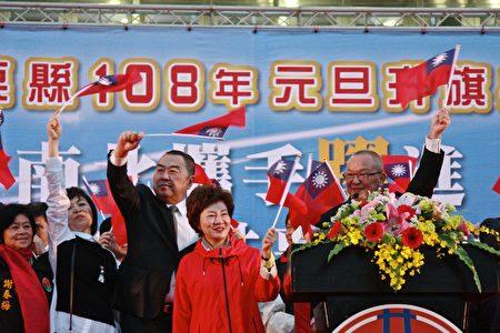 县长徐耀昌感谢同仁、企业、宗教与慈善团体的努力,共创苗栗山海跃进与繁荣。