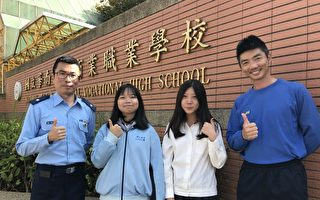 华南高商暖心学子见义勇为 网友热议 学校表扬