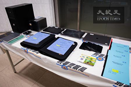 國際化工公司「巴斯夫」在檯子公司高階主管涉竊取電子級製程等營業秘密,轉移到中國以謀取巨額不法利益。圖為刑事局所查扣贓證物。(陳柏州/大紀元)