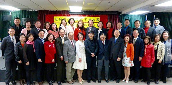 橙僑慶祝中華民國108年 溫馨團拜展望未來