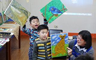 身障幼童展现创意彩绘成果  增加身障孩自信心