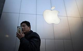 陆需求疲软 分析师:iPhone首季销量掉29%
