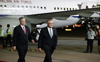 制衡中共扩张 澳洲总理开启太平洋访问之旅
