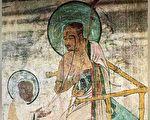 長眉羅漢,敦煌95窟南壁西側壁畫