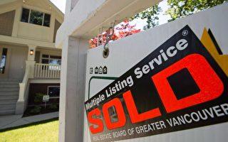 壓力測試導致卑詩省2018年房屋銷量下滑25%