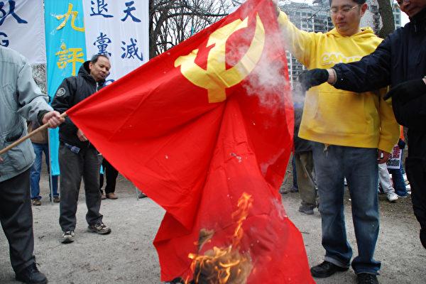 民众以焚烧中共党旗的方式庆祝中国人退出中共(摄影:孟圆/大纪元)