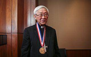 香港荣休主教陈日君获颁美国自由勋章