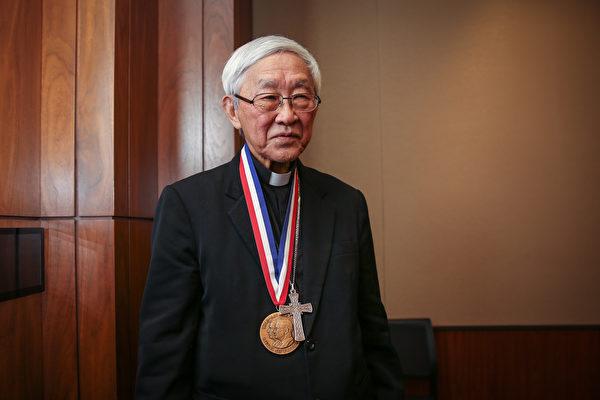 香港榮休主教陳日君獲頒美國自由勳章