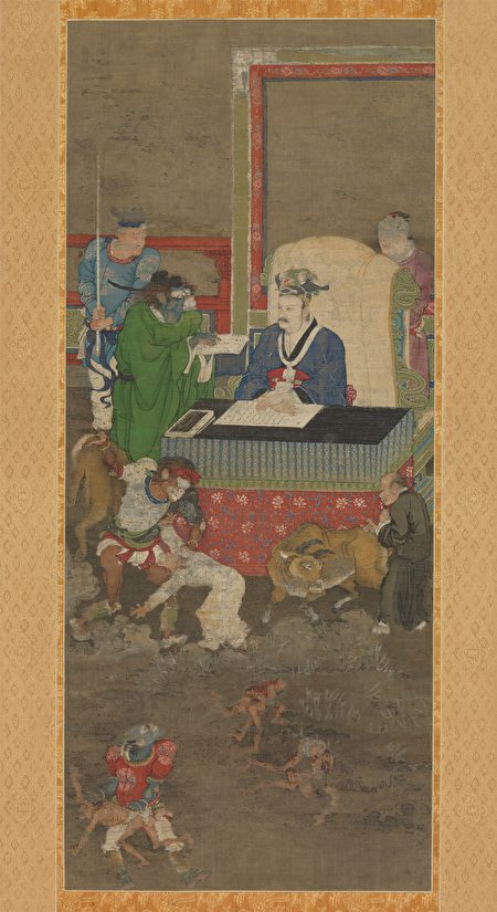 南宋金處士作《十王圖》軸之一,紐約大都會藝術博物館藏。(公有領域)